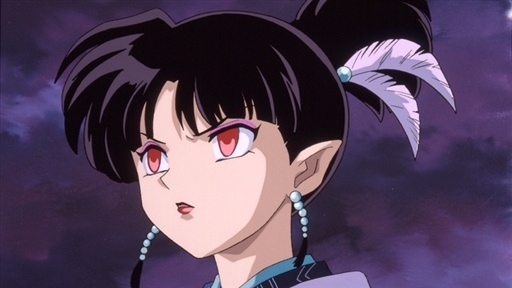 Naraku's Barrier: Kagura's Decision Video