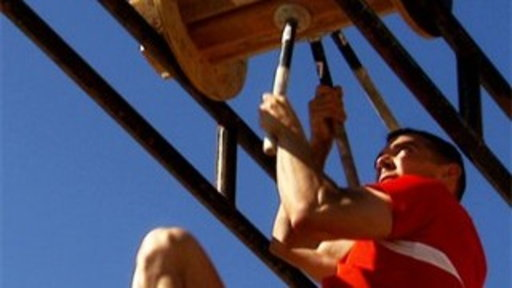 American Ninja Warrior: Red Dragon Run view on break.com tube online.