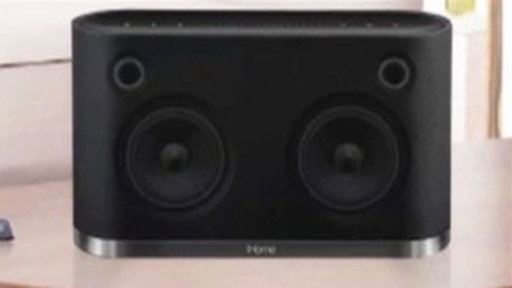 [IHome IW1 Airplay Review]