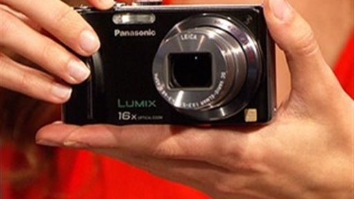 [Panasonic Lumix Digital Camera Review]