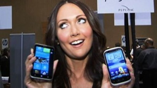CES 2012: Jessica Chobot's Gadget Preview Video