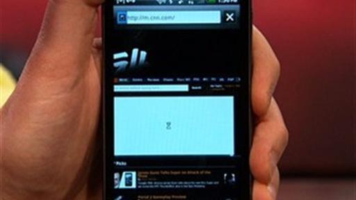 HTC ThunderBolt Review view on break.com tube online.