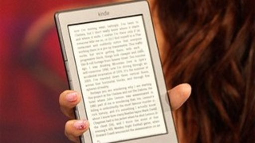 Amazon's New Kindle EReader Review Video