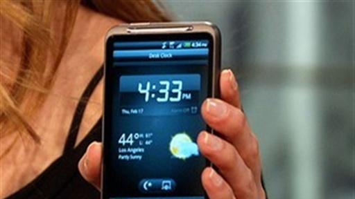 HTC Inspire 4G Review view on break.com tube online.